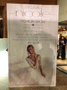presentazione collezione 2019 nicole spose